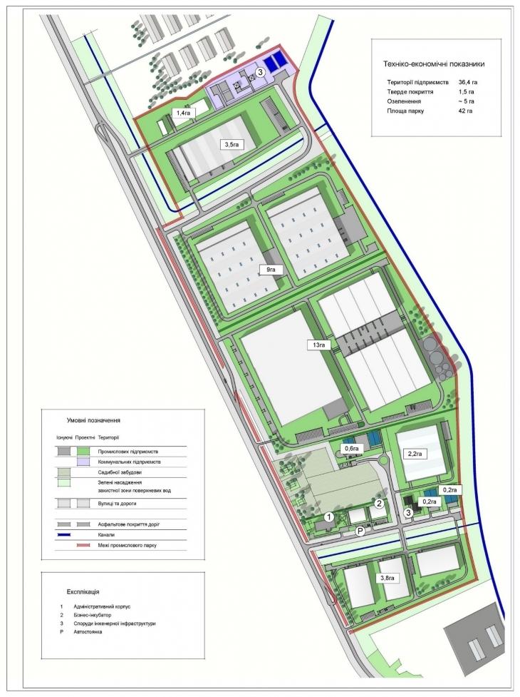 Майбутнє промзон: коли на Прикарпатті запрацюють індустріальні парки 14