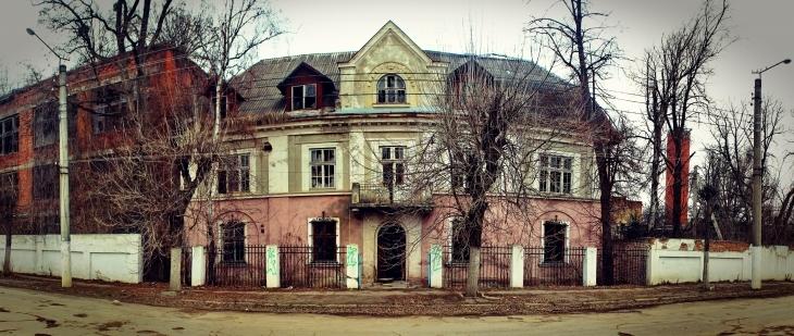 шкірзавод Івано-Франківськ