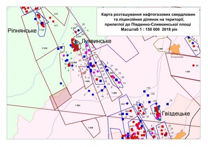 На нафтогазові аукціони виставили п'ять ділянок на Прикарпатті з початковою вартістю майже 50 млн грн 5