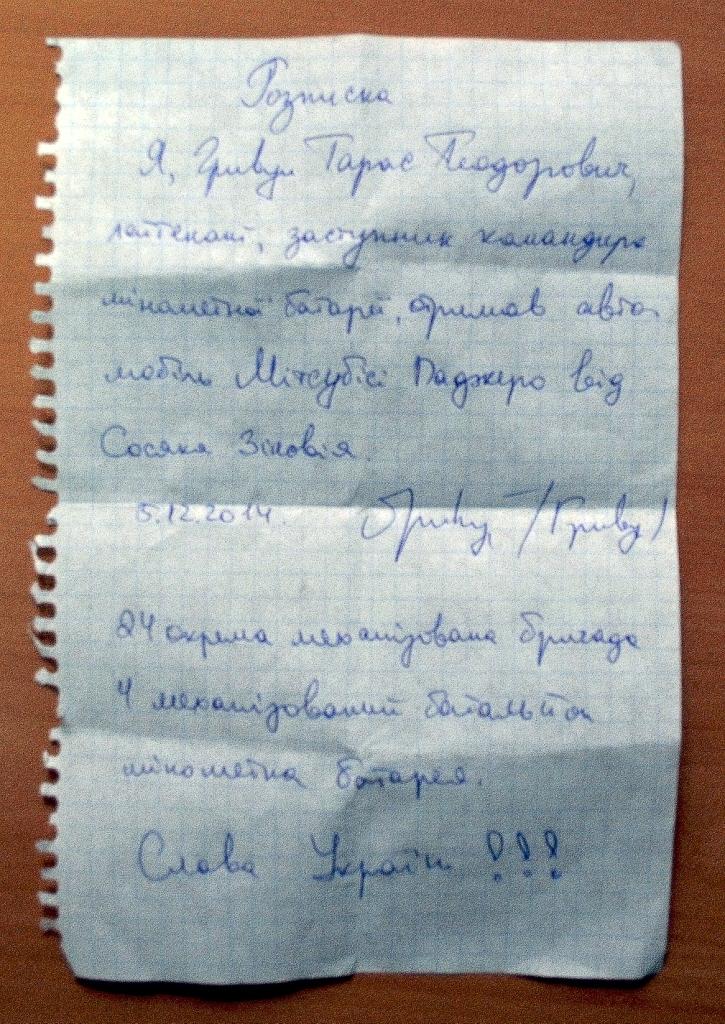 http://kurs.if.ua/media/gallery/full/s/o/sosiak4.jpg