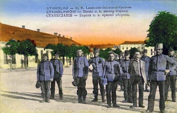 Станиславівські оголошення: військові старого міста