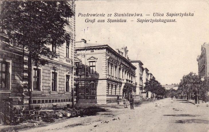 Станиславівські оголошення: виборчі скандали старого міста 6