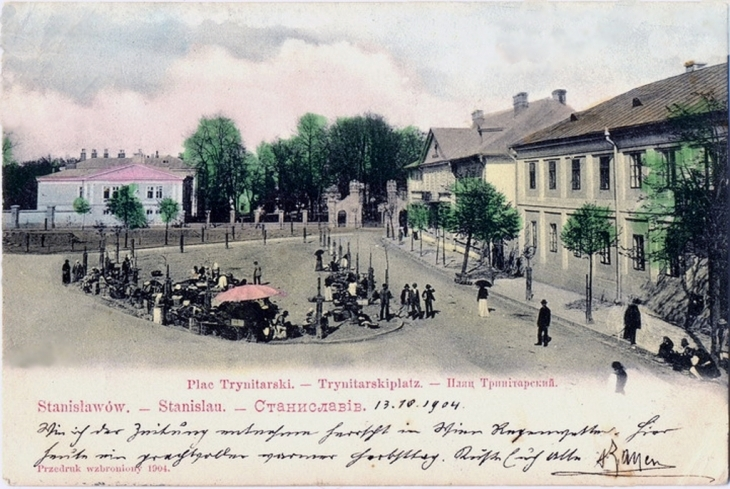 В 1896 р. у станиславівському карному суді (справа) розглядався процес про підроблений заповіт.