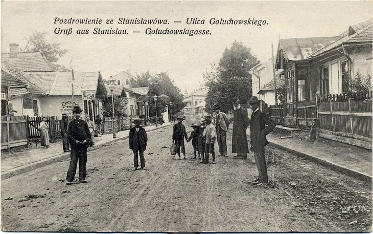 Станиславівські оголошення: рекорди давнього міста 2