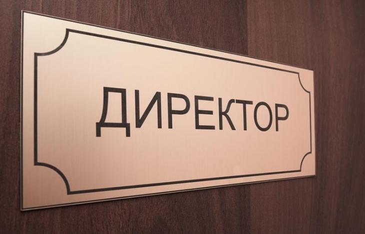 """У Франківську шукають директора дитсадка """"Солов'ятко"""""""