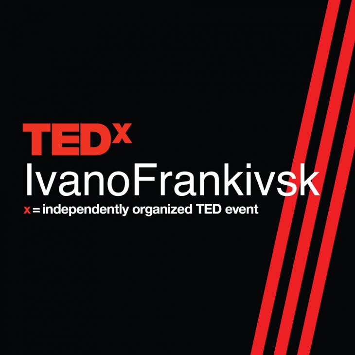 TEDx, «Вар'яти», футбол: як провести вихідні у Франківську 1