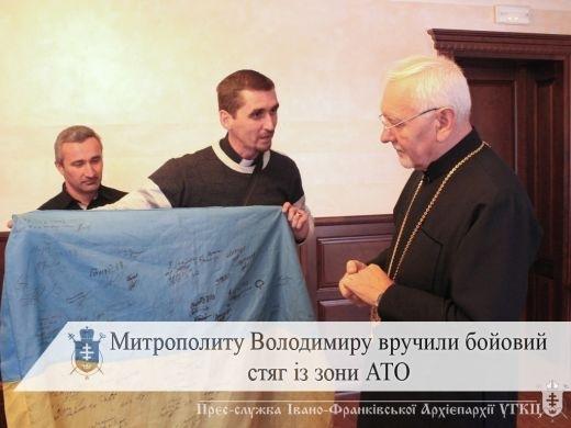 Митрополиту Володимиру Війтишину вручили бойовий стяг із зони війни 2