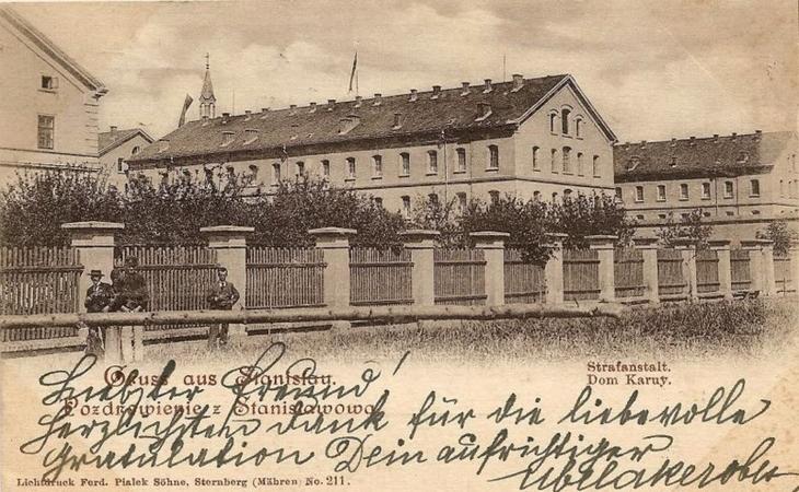 Станиславівські оголошення: злочинці-гастролери у старому місті 4