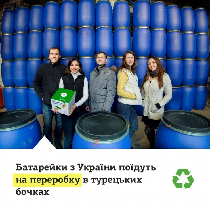 У 2019 році використані батарейки з України вперше відправлять на переробку до ЄС 1