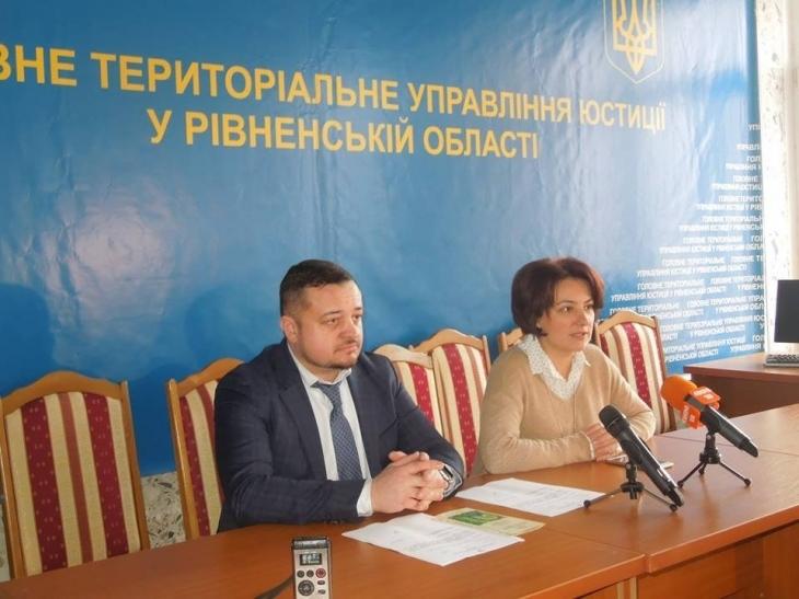 Керівник прикарпатської юстиції очолив обласне управління цього відомства у Рівному
