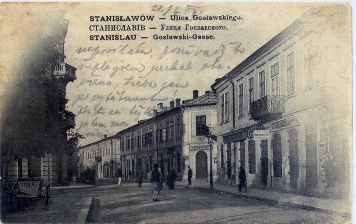 Станиславівські оголошення: жебраки й безхатьки старого міста 2