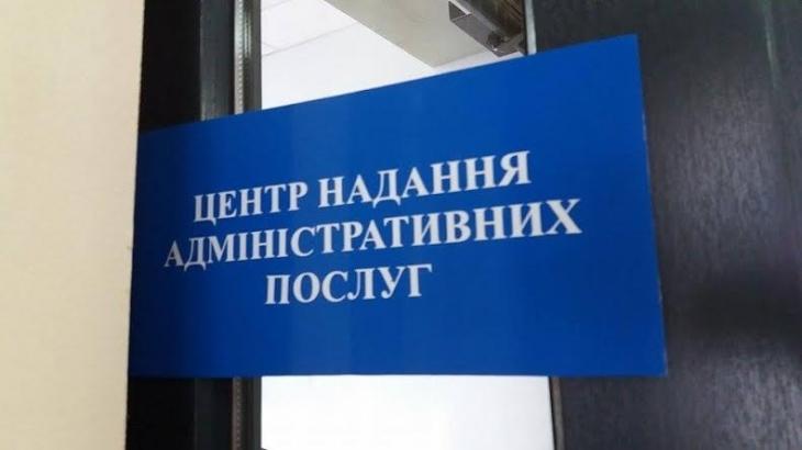 http://kurs.if.ua/media/gallery/full/u/n/unnamed4454_28315.jpg