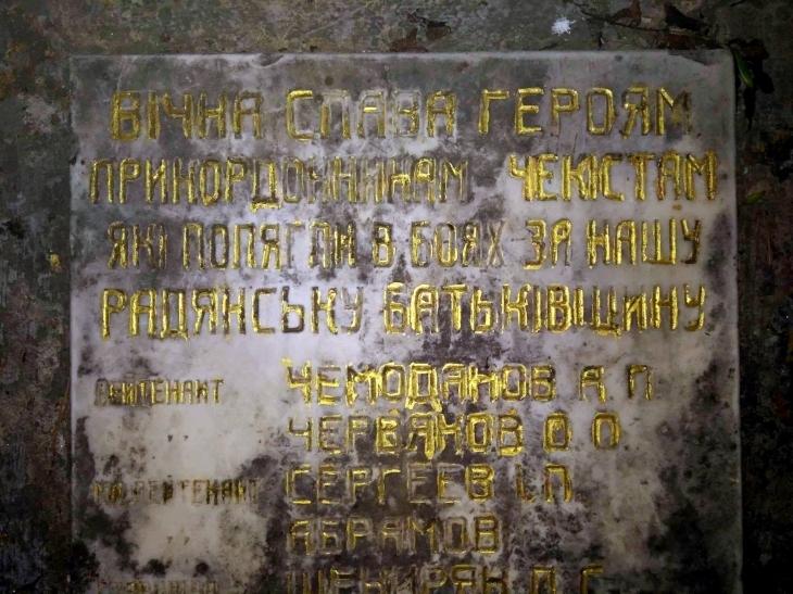 Хто і як робив гуцулів громадянами, а Криворівню – культурним феноменом 10