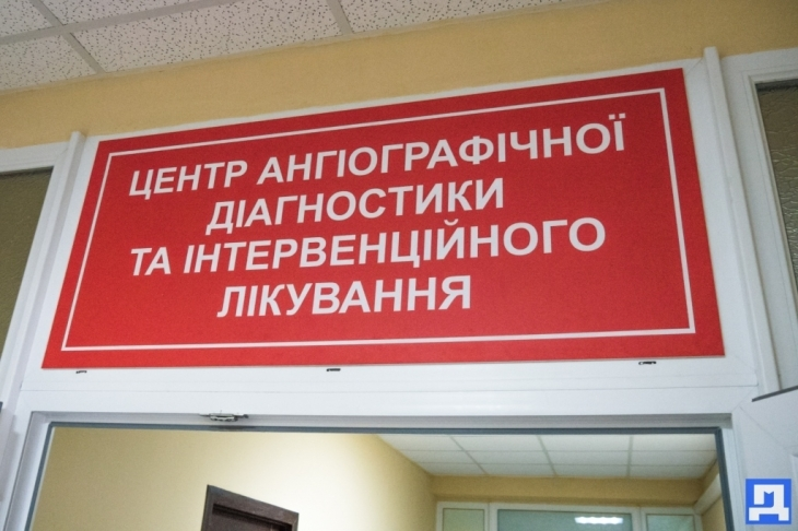 За сприяння Андрія Іванчука у Коломиї запрацював ангіограф – унікальний апарат для діагностики серцевих захворювань. ФОТО 26
