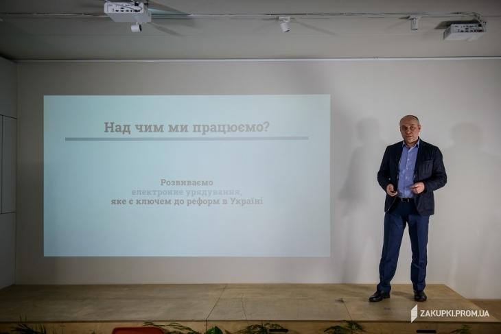 Зміни в ProZorro: нові можливості для малого та середнього бізнесу 4
