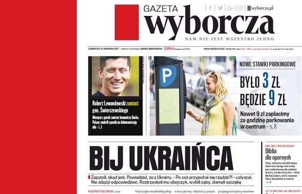 Поляки зібрали гроші на лікування студента зУкраїни, якого побили вЛюбліні