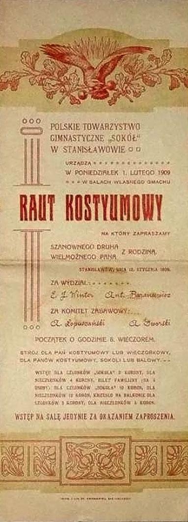 Станиславівські оголошення: маскаради старого міста 2