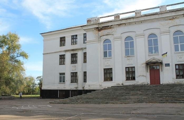 Красногорівка школа №2