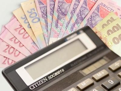 """Результат пошуку зображень за запитом """"На Івано-Франківщині бракує коштів для виплати заробітної плати бюджетникам"""""""