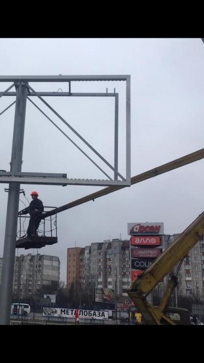 Голова Держпраці у Франківську висварив робітників, які знехтували безпекою (фото)