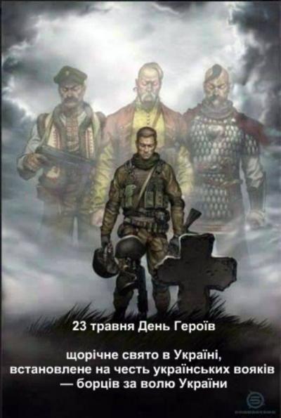На щиті: 10 гірсько-штурмова бригада в День героїв нагадала про полеглих (фото+відео)