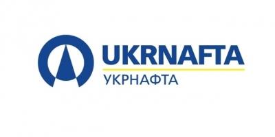 Укрнафта просить підтримки в Івано-Франківської облради