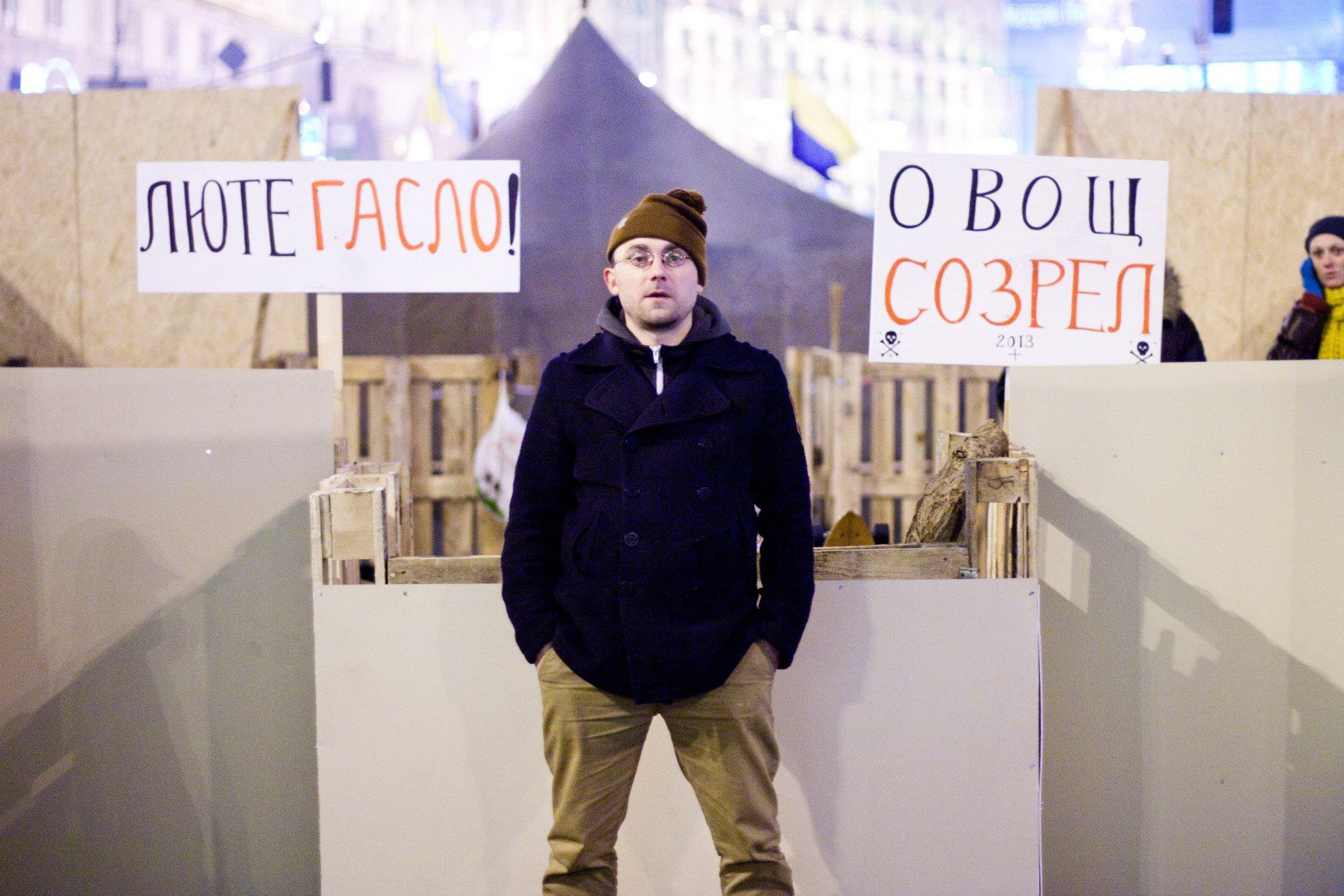 Іван Семесюк: «Нині Україна змінює свою стать – з жіночої на чоловічу» 2
