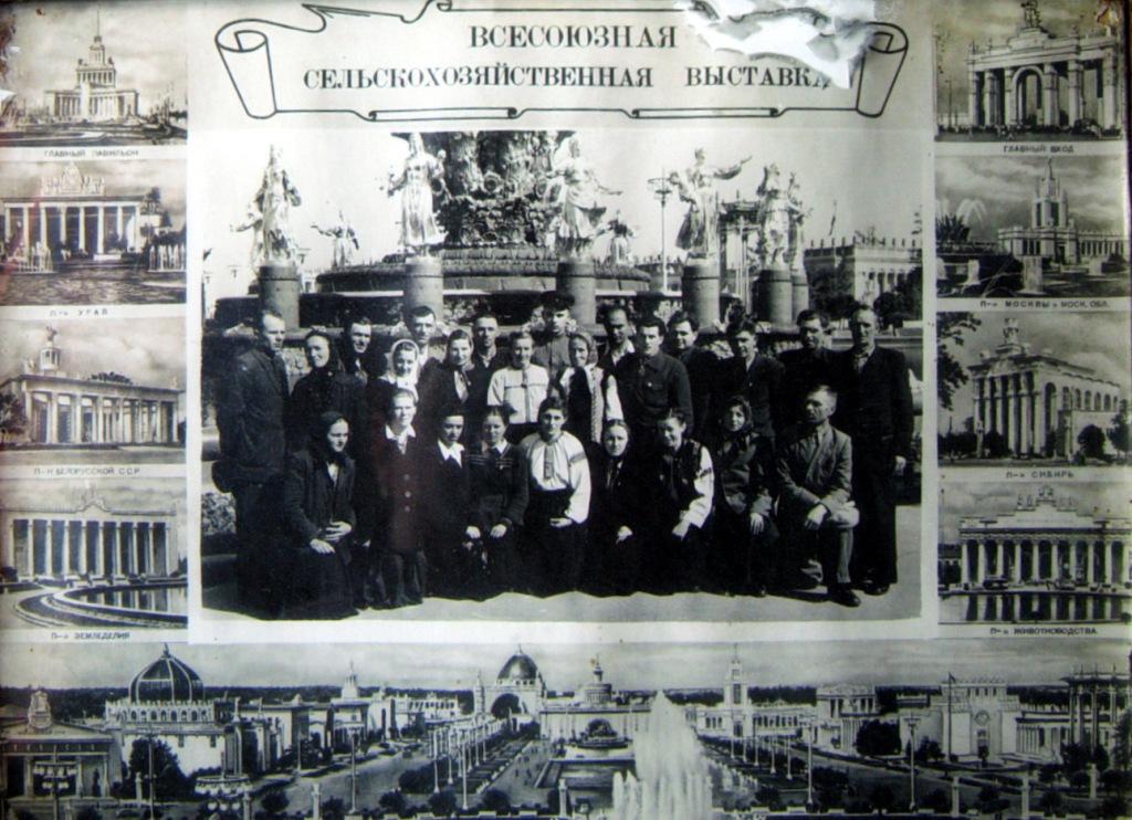 Гуцули і колгосп: як радянська влада вирощувала буряки в Карпатах 10