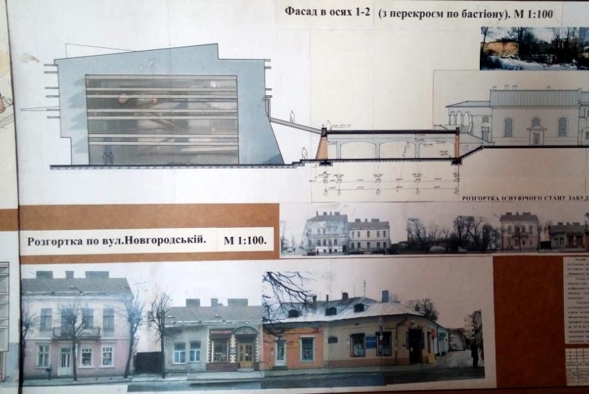 """Проект будівлі перед """"Бастіоном"""" – не остаточний, нас цікавить думка громади і експертів, – Олег Заріцький 2"""
