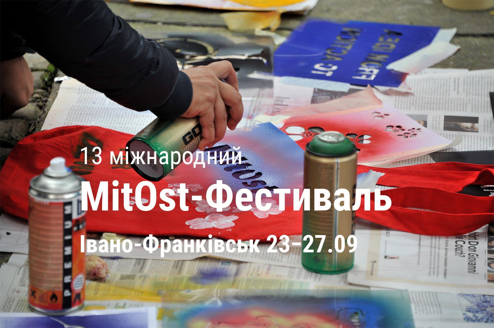 """Міжнародний """"MitOst-фестиваль"""" зробить Франківськ місцем зустрічі людей різних культур, мов і спільнот 2"""