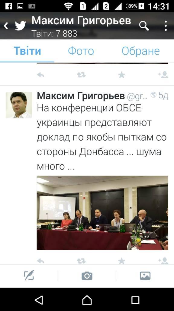 Метастази російської пропаганди 6