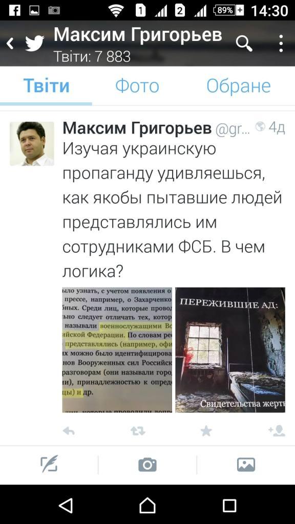 Метастази російської пропаганди 9