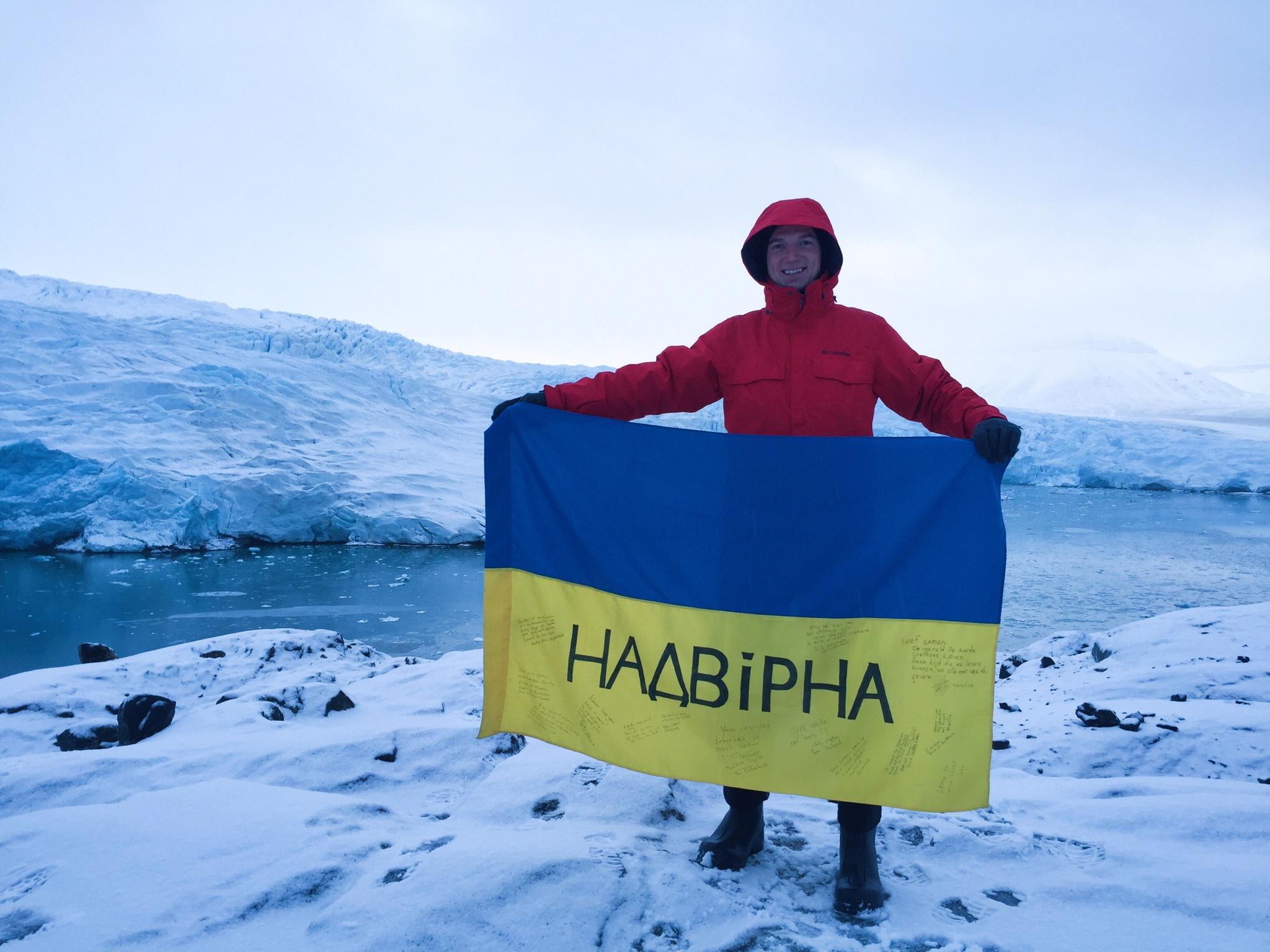 Прапор в руки – і в Арктику 70
