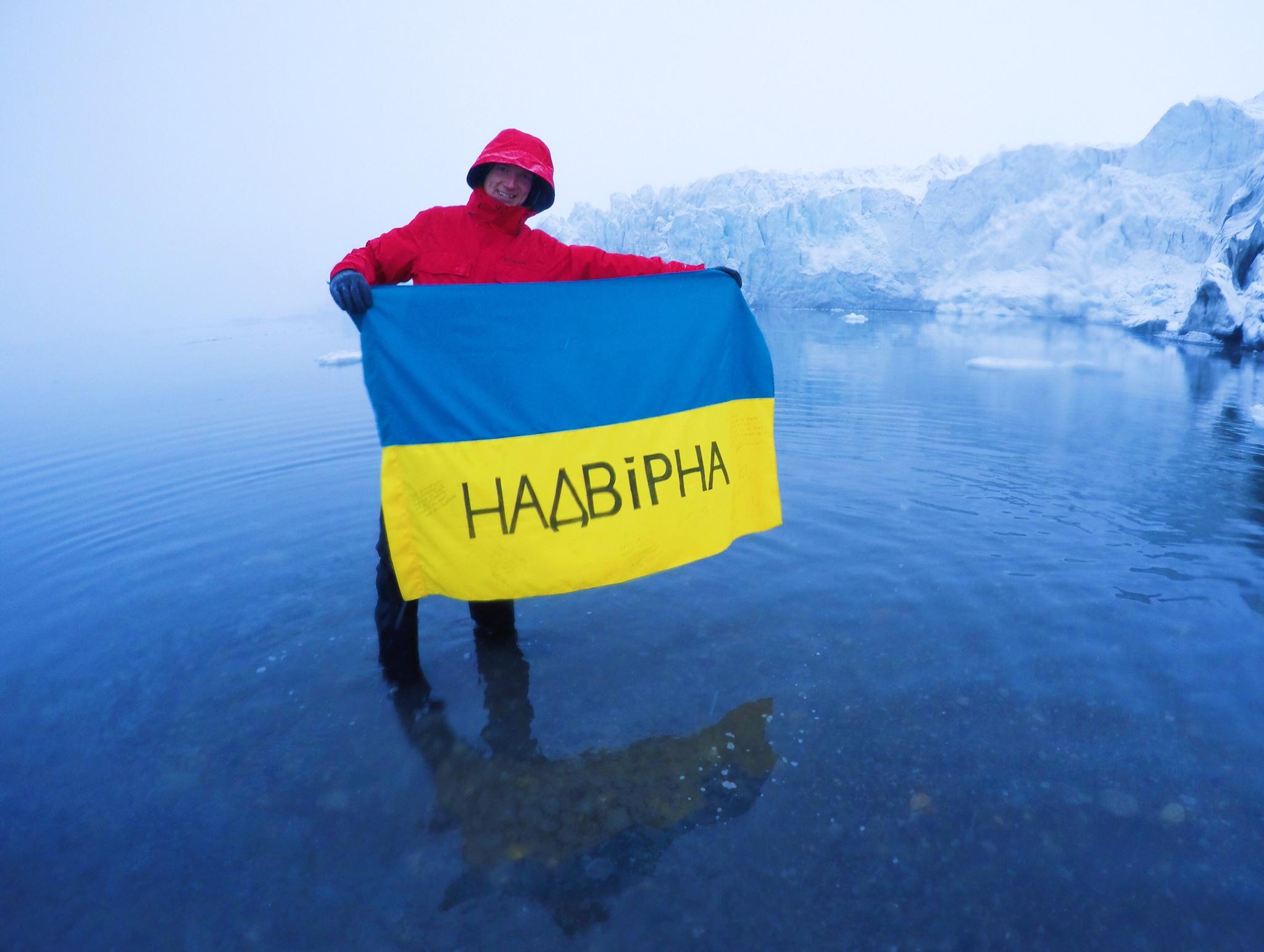 Прапор в руки – і в Арктику 72