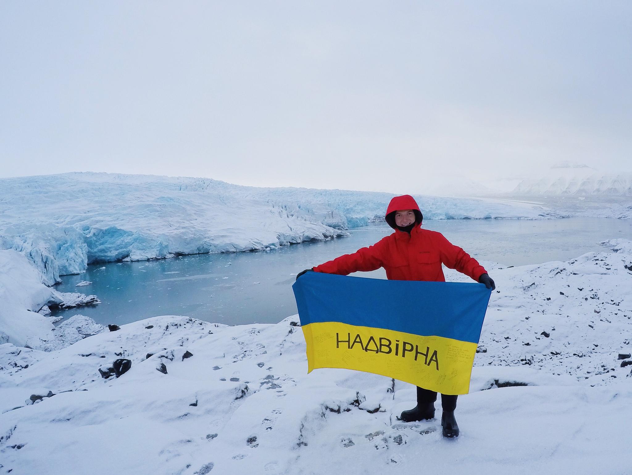 Прикарпатський програміст доправив прапор України в Арктику. ФОТО 6