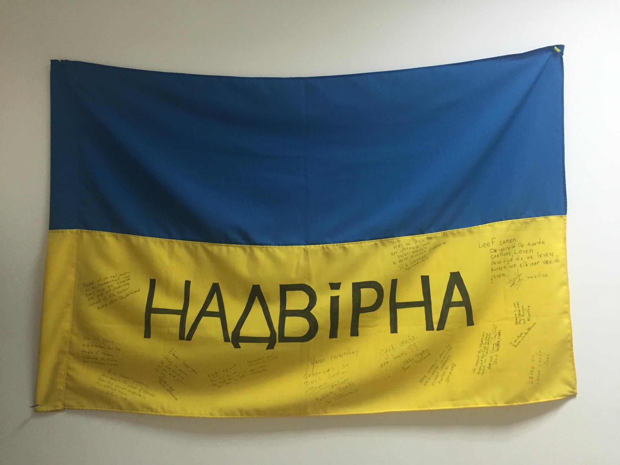 Прикарпатський програміст доправив прапор України в Арктику. ФОТО 8