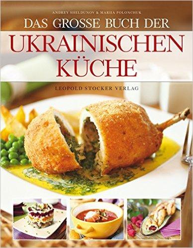 В Австрії видали книгу про українську національну кухню 2