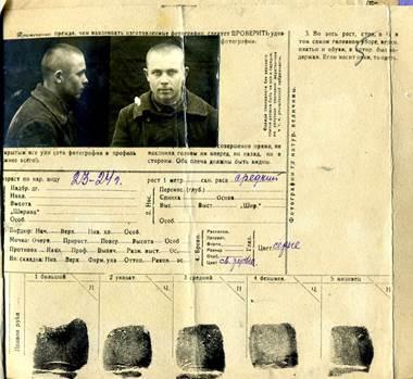 СБУ оприлюднила архів кримінальних справ про Голодомор 2