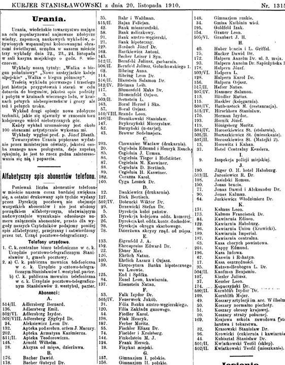 """Станиславівські оголошення: як мешканців міста """"телефонні ангели"""" обслуговували 4"""