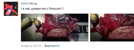 У Бурштині в супермаркеті продають цукерки з хробаками. ФОТО 4