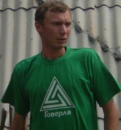 Хто є хто у виконкомі Івано-Франківська? 7