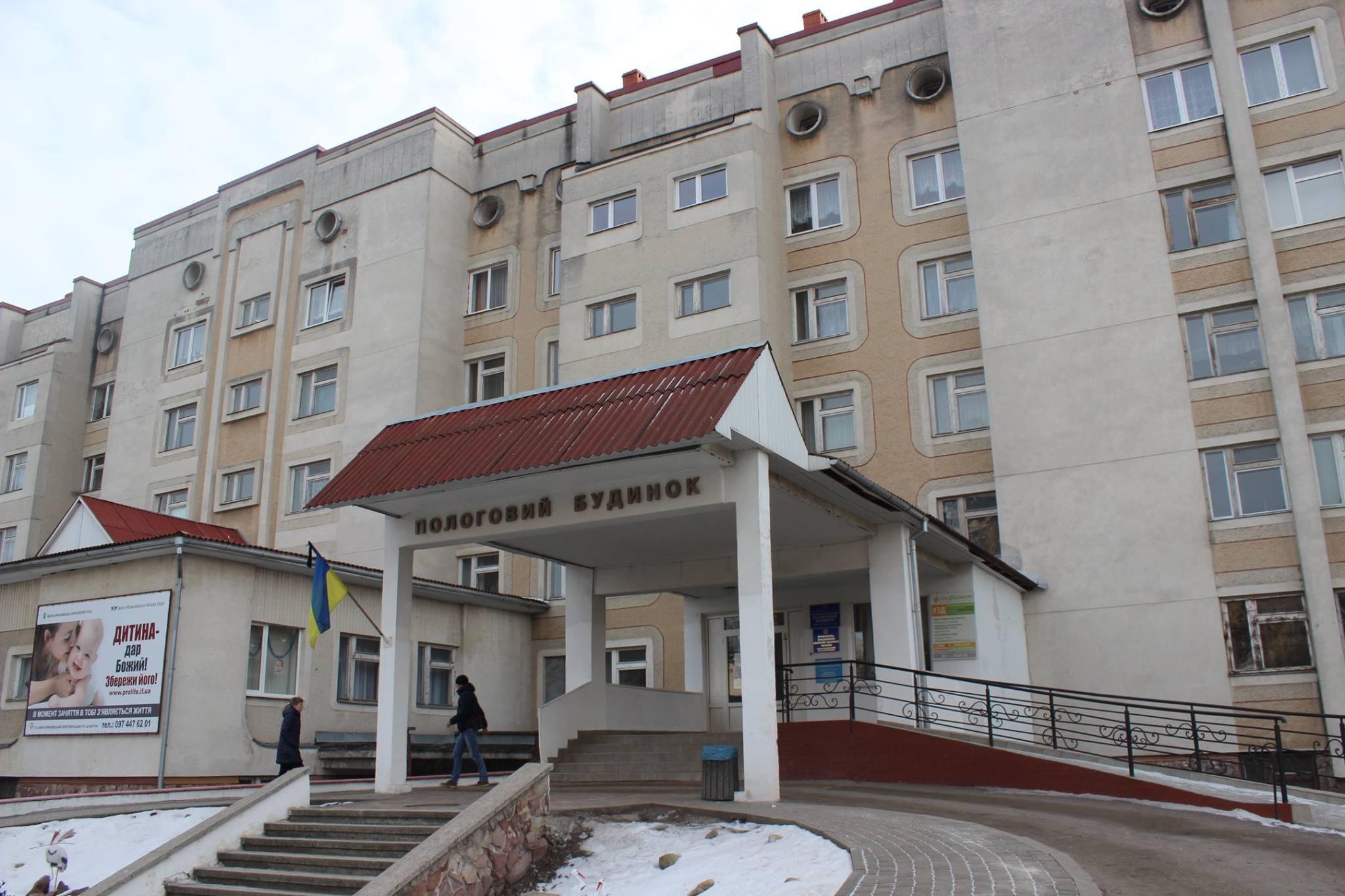 Івано-Франківський перинатальний центр отримав доступні медикаменти (відеосюжет)