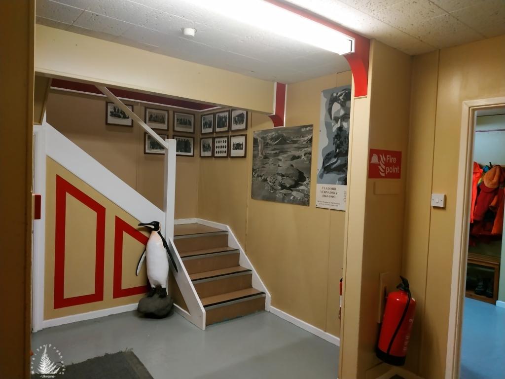 """Пункт призначення – Антарктида, станція """"Академік Вернадський"""" 35"""