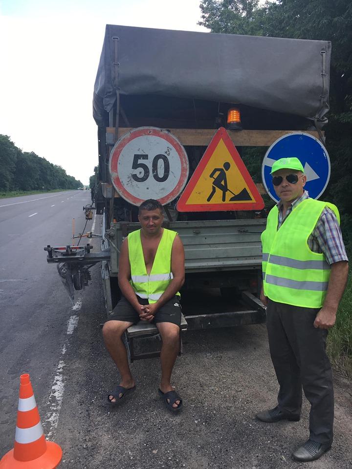350 км державних доріг на Прикарпатті отримають нову розмітку 4