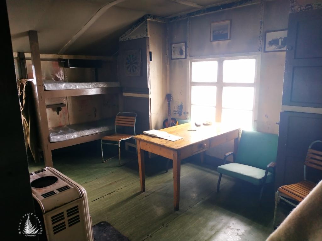 """Пункт призначення – Антарктида, станція """"Академік Вернадський"""" 44"""