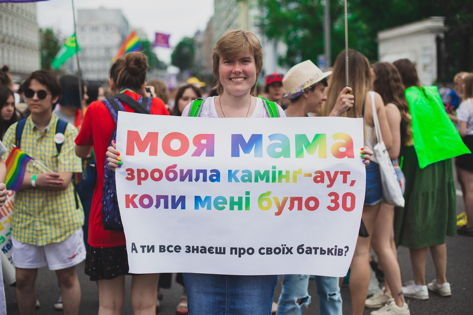 У Києві кілька тисяч людей вийшли на Марш рівності 5