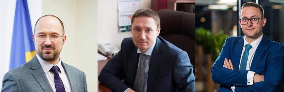 Директор Бурштинської ТЕС може очолити Львівську ОДА 2