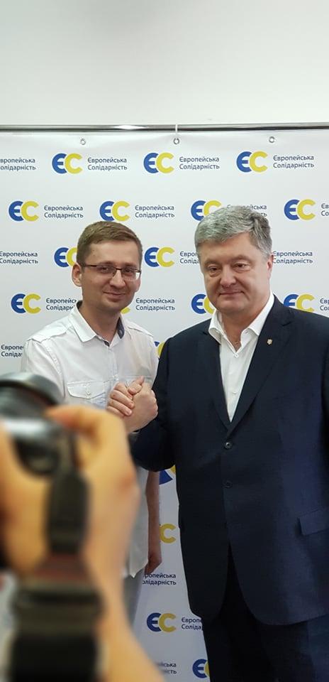 Петро Порошенко представив кандидата по Івано-Франківському мажоритарному округу 10