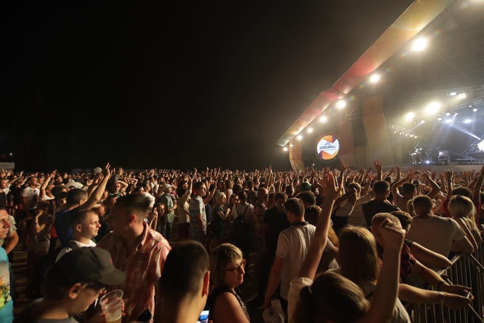 На Прикарпатті достроково завершився фестиваль UNDERHILL 13