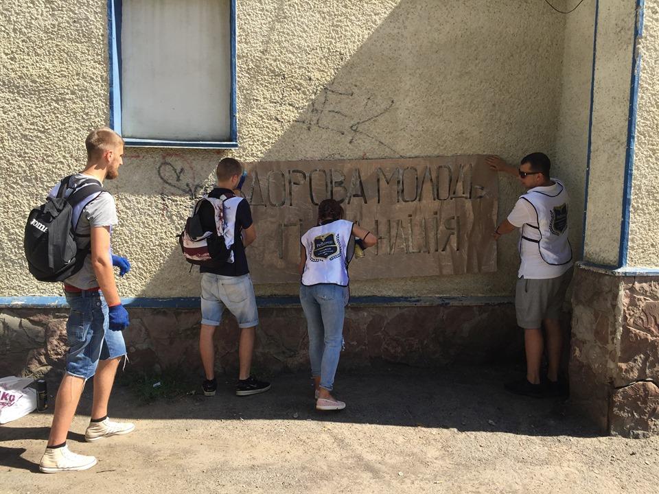 """""""Купи мамі квіти"""": у Франківську 40 волонтерів замальовують рекламу наркосайтів 2"""